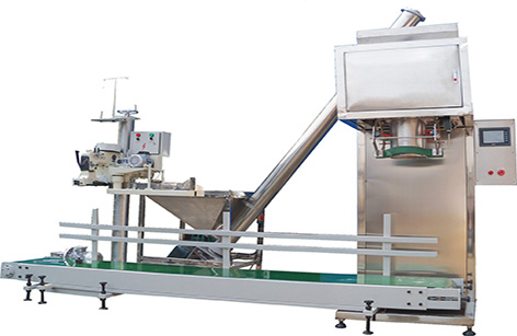 Quantitative Packing Machines(JH-DGS-50F)