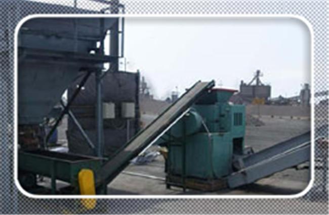 Coal / Charcoal Briquette Plant